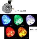 【LED3ミニサイドマーカーランプ NEO 点灯/点滅 クリアーレンズ仕様】12V