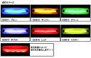【お買い得品】【LED4 車高灯NEO 3D 】クリアーレンズ仕様