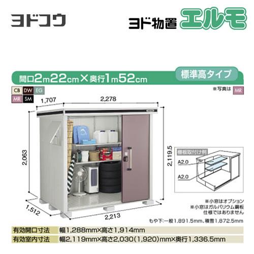 [LMD-2215]【大型重量品につき特別配送】...の商品画像