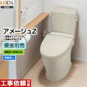 [BC-ZA10S+DT-ZA150E BN8]INAX トイレ LIXIL アメージュZ便器 ECO5 床排水200mm 手洗なし 組み合わせ便器(便座別売) フチレス ハイパーキラミック オフホワイト 【送料無料】