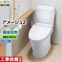 [BC-ZA10S--DT-ZA150E-BW1]INAX トイレ LIXIL アメージュZ便器 ECO5 床排水200mm 手洗なし 組み合わせ便器(便座別売) フチレス ハイパーキラミック ピュアホワイト 【送料無料】