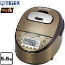[JKT-P100-TK] タイガー 炊飯器 5.5合炊き IHジャー炊飯器 炊きたて ダークブラウン 【送料無料】