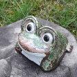 信楽焼き丸目蛙ミニ!縁起物カエル/お庭に玄関先に陶器蛙!やきもの/陶器/しがらきやき/蛙/陶器かえる/信楽焼カエル/[ka-0036]