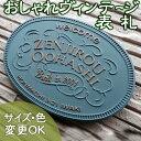 表札 戸建 おしゃれ タイル 【凸字陶器表札】K49アーリー...