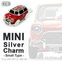 【シルバーチャーム】『MINI(ミニ)』スモールタイプ/英国CME社BMC時代のオールドミニ