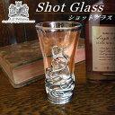 【ショットグラス】イギリスらしいデザインの小さなグラス 英国製 ウイスキーやリキュールを楽しむ方へ/