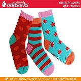 用【英国设计】全部以花样差异3个1双变成的袜子一套6图形能享乐!/嗯do袜子?高潮[オッドソックス・ブームガールズ&レディースサイズ20〜24cm[メール便OK](2足まで)]