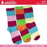 用【英国设计】全部以花样差异3个1双变成的袜子一套6图形能享乐!/嗯do袜子?mandi[オッドソックス・マンディレディースサイズ22.5〜26.5cm[メール便OK](2足まで)]