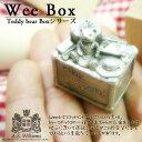 WeeBox テディベア・トゥースボックス(乳歯入れ:乳歯ケース)