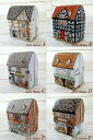 Newドールハウス 『人形の家』のティン缶-6種類  懐かしいレトロな雰囲気/缶カラ/小物入れ/ブリキ缶