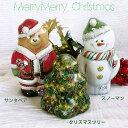 クリスマスティン缶/缶の箱 クリスマスツリー・雪だるま・サンタベア 小型/レトロ/ブリキ缶/小物入れ