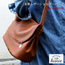 (free shipping) / bag / real leather made in real leather leather shoulder bag / Japan
