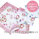 -4 pieces of product made in Japan petit Rose face towel sets