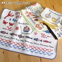 日本製 キッチン 吸水マット / 水切りマット キッチンタオル キッチンクロス 台拭き ふきん 布巾 フキン ギフト