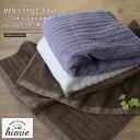 日本製 MEN'S STYLE タオル バスタオル/バス タオル ボーダー織り コットン 泉州タオル ユニセックス 大人 吸水 白 綿 国産 ギフト