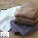 日本製 MEN'S STYLE タオル ビッグフェイスタオル/ビッグサイズ ボーダー織り コットン タオル 泉州タオル ユニセックス 大人 吸水 白 綿 国産 ギフト