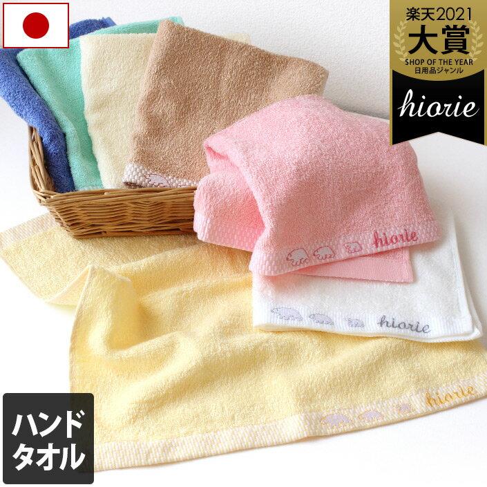 【全品送料無料】日本製 しろくま カラー ハンドタオル/泉州タオル ギフト...:toucher-home:10000341