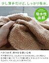 SALE(送料無料)<同色3枚セット>日本製 今治タオル リバース フェイスタオル/今治 タオル フェイス 福袋 国産 ギフト ad lt <タイムバーゲン>