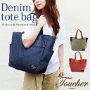 Product made in denim tote bag / Japan