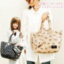 【セール】【エコ】【ショッピング】【マザーバッグ】日本製ミニポーチ付きコーティングトートバッグ