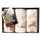 タオル直販店 ヒオリエ 日織恵の画像6