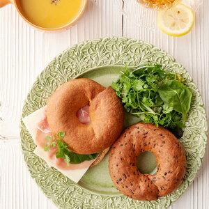 低糖質パンのお試しセット (低糖質 糖質制限 パン お