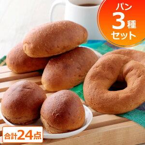 【初回限定】送料無料 低糖質パンのお試しセット (低