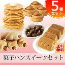【送料無料】おやつや朝食に 『糖質ダイエット工房の