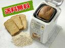 糖質オフのふすま食パンミックス粉1箱 (5斤分) と象印