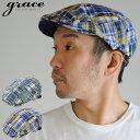 ショッピングハンチング 帽子 ハンチング チェック 春 夏 グレース grace hats
