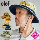 ショッピングキャンプ 帽子 ハット アドベンチャーハット UVカット アウトドア CLEF クレ RB3614