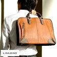 LINA GINO ブリーフバッグ ARMA /男性用 メンズ/ビジネスバッグ/2way/B4/合皮/鞄 かばん バッグ/ビジカジ/ブリーフケース/リナジーノ/ 【楽ギフ_包装】