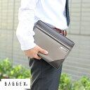 日本(豊岡)製の高品質セカンドバッグ/型崩れしないハードな作り/ブラック/ブラウン/14-0082/