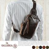 ���ڳ� la GALLERIA �ܳץܥǥ��Хå� Zingaro /������ ���/��������Хå�/�� �ܳ� �쥶��/������/A5/iPad mini/������ơ���/�쥶���Хå�/�� ���Ф� �Хå�/ ������̵���� �ڳڥ���_������