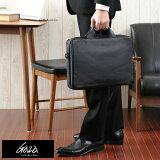 GAZA ブリーフケース LOAM ブラック No.6122 /男性用 メンズ/ビジネスバッグ/2way/A4 iPad/本革 牛革 レザー/鞄 かばん/日本製/青木鞄/軽量/【R