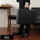 青木鞄 GAZA A3アタッシュケース ブラック 店長オススメ 男性用 メンズ ビジネスバッグ A3 ブリーフケース 合皮 フェイクレザー 鞄 か..