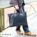 BAGGEX ビジネスバッグ メンズ TREASURE ブリーフケース 通勤 カジュアル B4 肩掛け ショルダー 自立 底鋲 合皮 柔らかい PC 書類 鞄 かばん バッグ