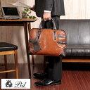 Pid ブリーフケース ONESTO /男性用 メンズ/ビジネスバッグ/2way/B4/フェイクレザー/鞄 かばん/ブリーフケース/おしゃれ/ビジネストートバッグ/10P17Jan14/ 【送料無料】