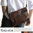 TRICKSTER ミニショルダーバッグ MARTIN /男性用 メンズ/ショルダーバッグ/斜めがけバッグ/B5 iPad/合皮/鞄 かばん/ショルダーバック/軽量/トリックスター/ 【送料無料】