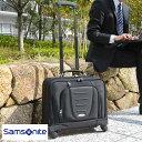 Samsonite サムソナイト MOBILE OFFICES 4輪ビジネスキャリーバッグ 10392-1041 /男性用 メンズ/キャリーケース/ビジネス/機内持ち込み/キャリーバッグ/横型/鍵付き/出張/トロリーバッグ/ 【あす楽対応】