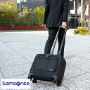 Samsonite サムソナイト キャリーバッグ ビジネス 機内持ち込み XENON2 4輪 63920-1041 キャリーケース メンズ 出張 軽量 旅行 横型 【あす楽対応】