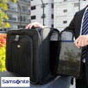 Samsonite サムソナイト ビジネス キャリーバッグ MOBILE OFFICES 11020-1041 (198111465) 機内持ち込み キャリーケース ビジネス キャリー B4 出張用 横型 【あす楽対応】
