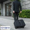 Samsonite サムソナイト MOBILE OFFICES 3層ビジネスキャリーバッグ 11021-1041 (198111269) /男性用/メンズ/キャリーケース/ビジネス/機内持ち込み/キャリーバッグ/横型/出張/トロリーバッグ/ 【あす楽対応】