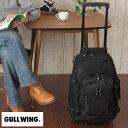 GULL WING 3wayトロリーバッグ 容量36~43L ブラック No.15144 /男性用/メンズ/キャリーバッグ/ナイロン/リュック/バックパック/機内持ち込み/Sサイズ/旅行/ソフトキャリー/鞄/かばん/バッグ/ 【あす楽対応】 【送料無料】