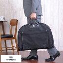 McGREGOR ガーメントバッグ ブラック 21506 /男性用 メンズ/ガーメントケース/おしゃれ/スーツ入れ/スーツバック/スーツ/持ち運び/ナイロン/鞄...