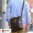 豊岡鞄 縦型ショルダーバッグ PUコート帆布 /男性用 メンズ/ショルダーバック/斜めがけ/B5/iPad/キャンバス/おしゃれ/カジュアル/鞄 かばん バッグ/ 【あす楽対応】 【楽ギフ_包装】