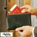 天然のシマ模様を生かしたベルギーレザー/現金・カード・パスポートを一まとめに/牛革/日本製/ネイビー/レッド/グリーン/ダークブラウン/1600/