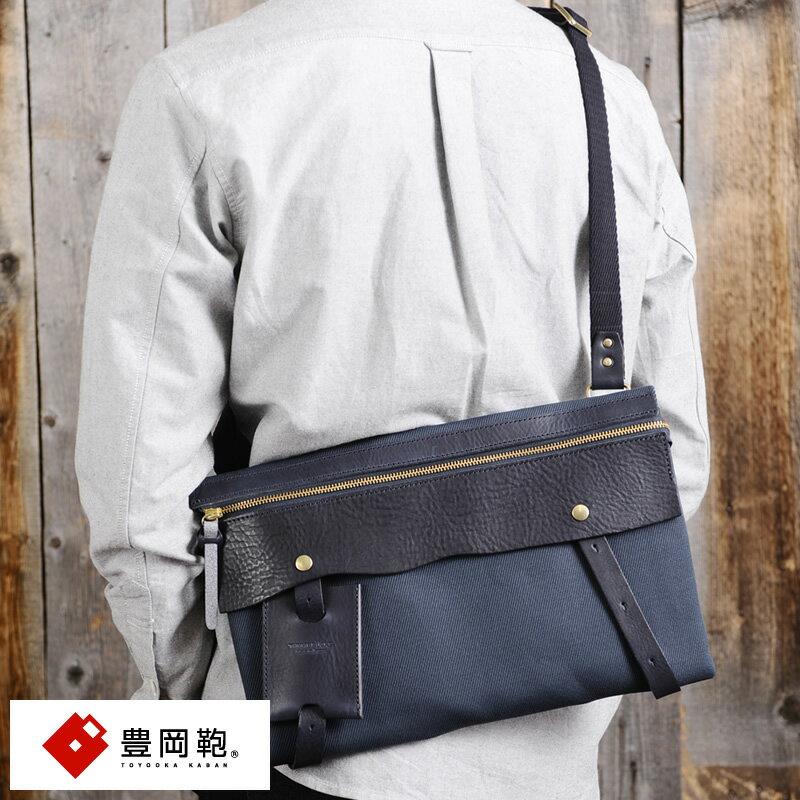 【豊岡 認定鞄】 【もっと美術館を楽しむカバン】...の商品画像