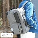 紳士用皮包 - VENQUE 3wayバッグ BRIEFPACK XL Black Edition /男性用 メンズ/ビジネスバッグ/3way/リュック/B4/大容量/オーバーナイター/出張/鞄 かばん バッグ/ 【楽ギフ_包装】