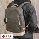 豊岡鞄 つつむデイパック /男性用/メンズ/リュック/日本製/ナイロン/カジュアル/バックパック/B4/鞄/かばん/バッグ/